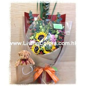 Sun flower Bouquet with Teddy