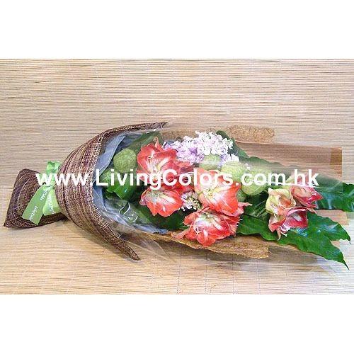 Amaryllis Bouquet