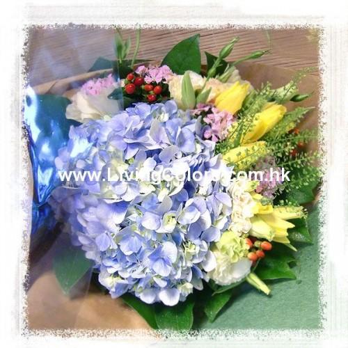Yellow Tulips & Blue Hydrangea bouquet