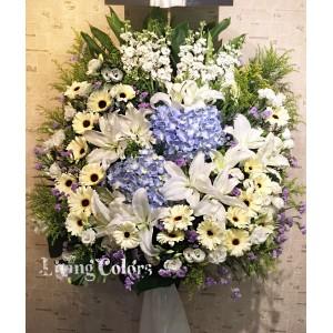 Blue Hydrangea, Lily, Gerbera
