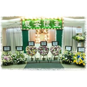 Host Sympathy Flower Production