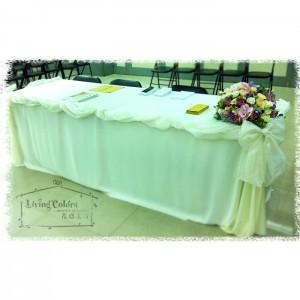 Sympathy Reception Table Decoration